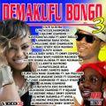 Demakufu Bongo Vol.3