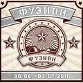 Kliment live @ Fusion Festival 2011