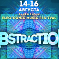 WakeUp LIGHT! live at Abstraction Festival 2015 (Chill Stage, morning)