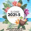 2021-5 Summermix pt1. - Beach Bar - Chill & Warm-up // Tropical, Nu-Disco, Deep House //