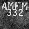 AMFM   332   Akvarium / Budapest 02.07.2021 by Chris Liebing - Part 2/3