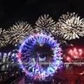 fireworks between us