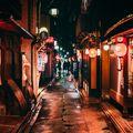 Lost in Kyoto - LoFi HipHop Mix