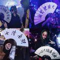 大大大大大大〤DISCO〤EGM 【China Style】2020 Mix By A.D