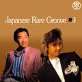 Japanese Rare Groove #3