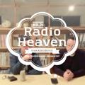 KBJ's Radio Heaven Vol.133 【ボチボチ動画やるかレディオ】