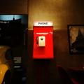 Public Telephone 005 - Diego Edelstein [04-11-2019]