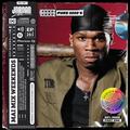 Mai Mix 26 - 2000s Hip Hop & RnB