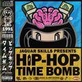 JAGUAR SKILLS HIP-HOP TIME BOMB: 1991