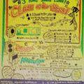 Clash Of The Titans - African Love v DownBeat v Papa Moke@Club HQ Bronx NY 26.5.1984 (In Dance)