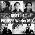 PUNPEE BEST Works MIX