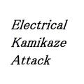Kamikaze Radio volume 1