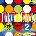 Tokyo Melody 2