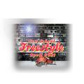 New Freestyle Music Mix (April 23, 2021) - DJ Carlos C4 Ramos