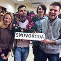 Андрій Чемес & Артем Галицький / Про Миколая / Radio SKOVORODA