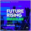 BLAQ LYTE at FUTURE RISING BANGKOK 2018