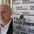 Ο Γιάννης Αμανατίδης στο Ράδιο Θεσσαλονίκη 13042021