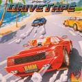 Drive Tape