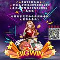 DJ JASON - 中国老总也要玩BIGWIN99 快来领取BONUS《抖音最强热播神曲  x KeCapGapBaGia》