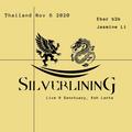 Jasmine Li b2b Ebar: live @ Sanctuary, Koh Lanta, Thailand Nov 6 2020
