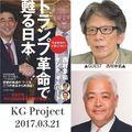 KG Project@20170321