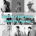 BEST of JAPANESE HIP HOP Vol.11 ~Chill City Pop~ [ZORN , SIRUP , Shurkn Pap , SUSHIBOYS , さなり]