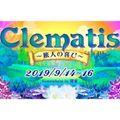 Minomar Live Set @Clematis 旅人の喜び 2019