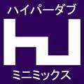 Hyperdub Mini Mix