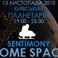 Overdream feat. DubMyDub Downtempo Live @ Kyiv Planetarium 13.11.2010