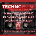 Techno Pulse - Diana Emms #31