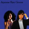 Japanese Rare Groove #1