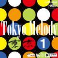 Tokyo Melody 1