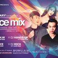 Believe In Trance Mix VO.2 @ LIV Kaohsiung