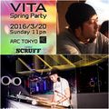 DJ Taz Live@VITA Spring Party - Powered by SCRUFF