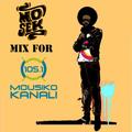 Mosek Mix For Mousikokanali105,1fm| 22NOV19