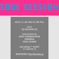 Live DJ Set 26/11/2015 'Soul Session'@Bonobo [Jingumae/Tokyo]
