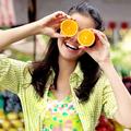 Sabor Fruta