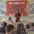Μαρξισμός 2019 - Εκμετάλλευση και υπεραξία: από πού βγαίνει το κέρδος