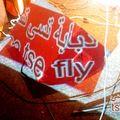 Tse Tse Fly Middle East # June 2021 - Tuesday 1st June 2021