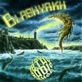 Blashyrkh 2021-06-29