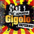 DJ Hell – The Japanese Gigolo Inferno (Cd2)