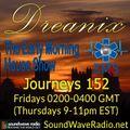 EMHS 79 Journeys 152 - Low Break