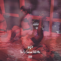 The Es-Sensual R&B Mix 2019