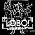 LOBO Chicago 1 Year Anniversary - Sunrise Mix (Part 1) 2-28-2021