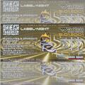 Royal Rumble (Mannheim, Germany) - Urban Takeover Label Night pt.1 - Mulder (05012001)