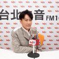 2021/03/27 Hey!Miss DJ - DJ Elsa - 專訪張信哲 - HitFM
