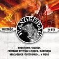 Wangedrag Mixtape #517