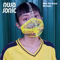 Nusasonic Mix #1: Wok The Rock