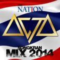 Songkran Party mix 2014