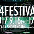#44festival DJ played by ヒデヲ